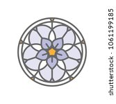 forget me not stylized flower... | Shutterstock .eps vector #1061199185