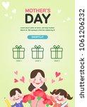 mother's day illustration | Shutterstock .eps vector #1061206232