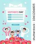 mother's day illustration | Shutterstock .eps vector #1061206805