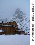 Small photo of Chata pri Zelenom plese (hut Brn?álka) in Zelene pleso valley in High Tatras, Slovakia