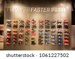 Small photo of OSAKA, JAPAN - DECEMBER 8, 2017:Puma's premium store in Osaka is a new landmark on the retail horizon. the company's philosophy, an intelligent yet simple retail design, and the joyful