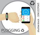 plogging concept. healthy... | Shutterstock .eps vector #1061229365