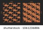 laser cutting set. woodcut...   Shutterstock .eps vector #1061236886