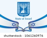 flag of israel  state of israel ... | Shutterstock .eps vector #1061260976