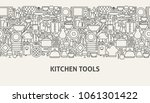 kitchen tools banner concept.... | Shutterstock .eps vector #1061301422