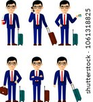 different man tourist with... | Shutterstock .eps vector #1061318825