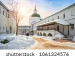 the vodyanaya tower with a... | Shutterstock . vector #1061324576