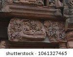 phanom rung historical park... | Shutterstock . vector #1061327465
