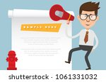 employee or businessman and... | Shutterstock .eps vector #1061331032