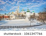 classic view of the winter... | Shutterstock . vector #1061347766