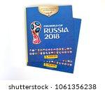 belgrade  serbia   april 04 ... | Shutterstock . vector #1061356238