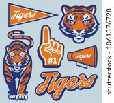 tiger in sport mascot style set | Shutterstock .eps vector #1061376728