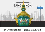 thailand with attractions ... | Shutterstock .eps vector #1061382785