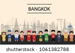 thailand with attractions ... | Shutterstock .eps vector #1061382788