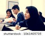 diverse muslim children... | Shutterstock . vector #1061405735