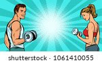 fitness sports background  man... | Shutterstock .eps vector #1061410055