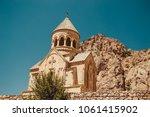 surb astvatsatsin church ... | Shutterstock . vector #1061415902