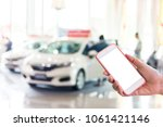 man use mobile phone  blur... | Shutterstock . vector #1061421146