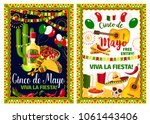 mexican spring holiday... | Shutterstock .eps vector #1061443406