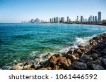 tel aviv is one of the most... | Shutterstock . vector #1061446592
