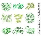 springtime holiday seasonal... | Shutterstock .eps vector #1061453576