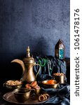 ramadan kareem with premium... | Shutterstock . vector #1061478176