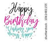 happy birthday greeting | Shutterstock .eps vector #1061481155