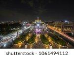 dusk falls over the palacio de...   Shutterstock . vector #1061494112