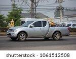 chiang mai  thailand  march 6...   Shutterstock . vector #1061512508