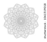 mandalas zen  for beginner and... | Shutterstock . vector #1061519018