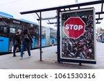 budapest  hungary   april 4 ... | Shutterstock . vector #1061530316