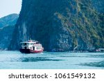 Small photo of Cat Ba island, Lan Ha bay. Hai phong, Vietnam