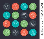arrow direction icon in trendy... | Shutterstock .eps vector #1061550668
