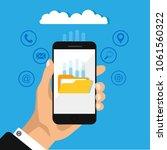 flat design of upload cloud... | Shutterstock .eps vector #1061560322