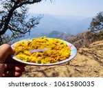 maggi in mountains | Shutterstock . vector #1061580035