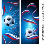 banners soccer ball with flag... | Shutterstock .eps vector #1061587916