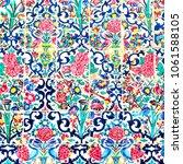 blur in iran the old decorative ... | Shutterstock . vector #1061588105