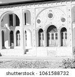 blur in iran the antique  royal ... | Shutterstock . vector #1061588732