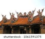 Beipu Citian Temple In  Taiwan  ...