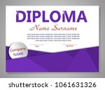 Purple Template Diploma Or...