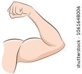 an image of a strong muscles... | Shutterstock .eps vector #1061648006