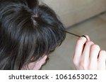 trichotillomania  human impulse ...   Shutterstock . vector #1061653022