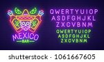 mexico bar neon sign  bright... | Shutterstock .eps vector #1061667605