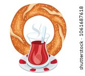 vector illustration of turkish... | Shutterstock .eps vector #1061687618