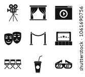 video device icons set. simple... | Shutterstock .eps vector #1061690756