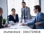 business partners discuss the...   Shutterstock . vector #1061724818