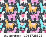 Seamless vector ornamental fashion design pattern. Cute animalistic, floristic hand drawn doodle graphic trendy background for textile print, wallpaper, wrapping paper. EPS 10 colorful illustration  | Shutterstock vector #1061728526
