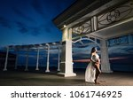 beach sunrise maternity... | Shutterstock . vector #1061746925