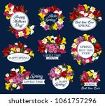 spring holiday floral icon with ... | Shutterstock .eps vector #1061757296