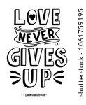 love never gives up. christian... | Shutterstock .eps vector #1061759195